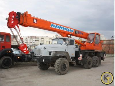 автокран стрела 25 тонн